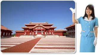 旅の最初は琉球文化の象徴「首里城」へGo!