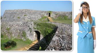 美しい曲線を描く城壁が魅力王国建国前の遺跡を巡る