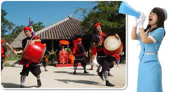 文化・芸能・自然を体感できるテーマパーク沖縄を一度にまるごと満喫!