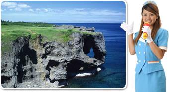 隆起サンゴの断崖から望む壮大な景色が魅力