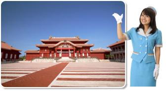 空港から近いのも嬉しい!琉球遺跡巡りは首里城からスタート