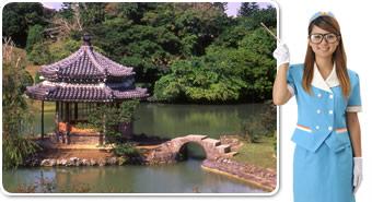 首里城のあとは琉球王最大の別邸へ