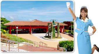 沖縄の歴史・文化・自然を丸ごと体験沖縄最大級のテーマパークへGo!
