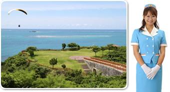 青い海と目の前に広がる水平線が魅力!本島南部屈指の景勝地へ